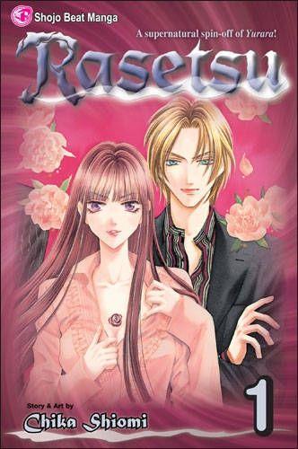 Rasetsu Volume 01 Conditie: Tweedehands, redelijk Viz Comics 1