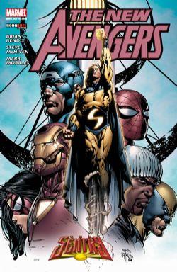 New Avengers 2 - Sentry [NL] Conditie: Tweedehands, als nieuw Marvel 1